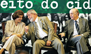 Lula, Serra e Dilma